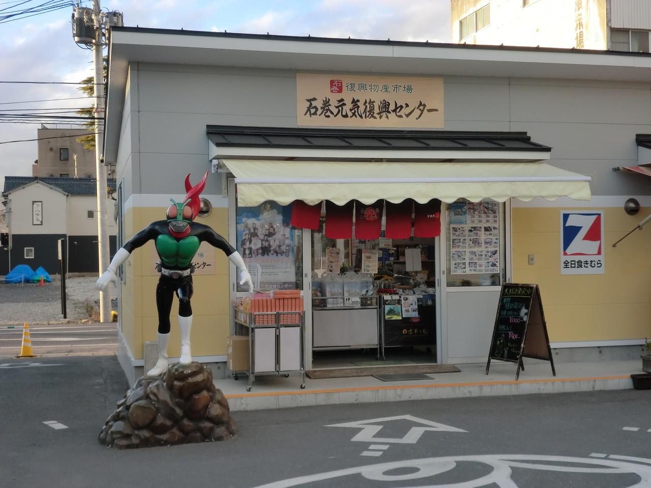 仮面ライダーなど石ノ森章太郎のキャラクターがたくさんありました