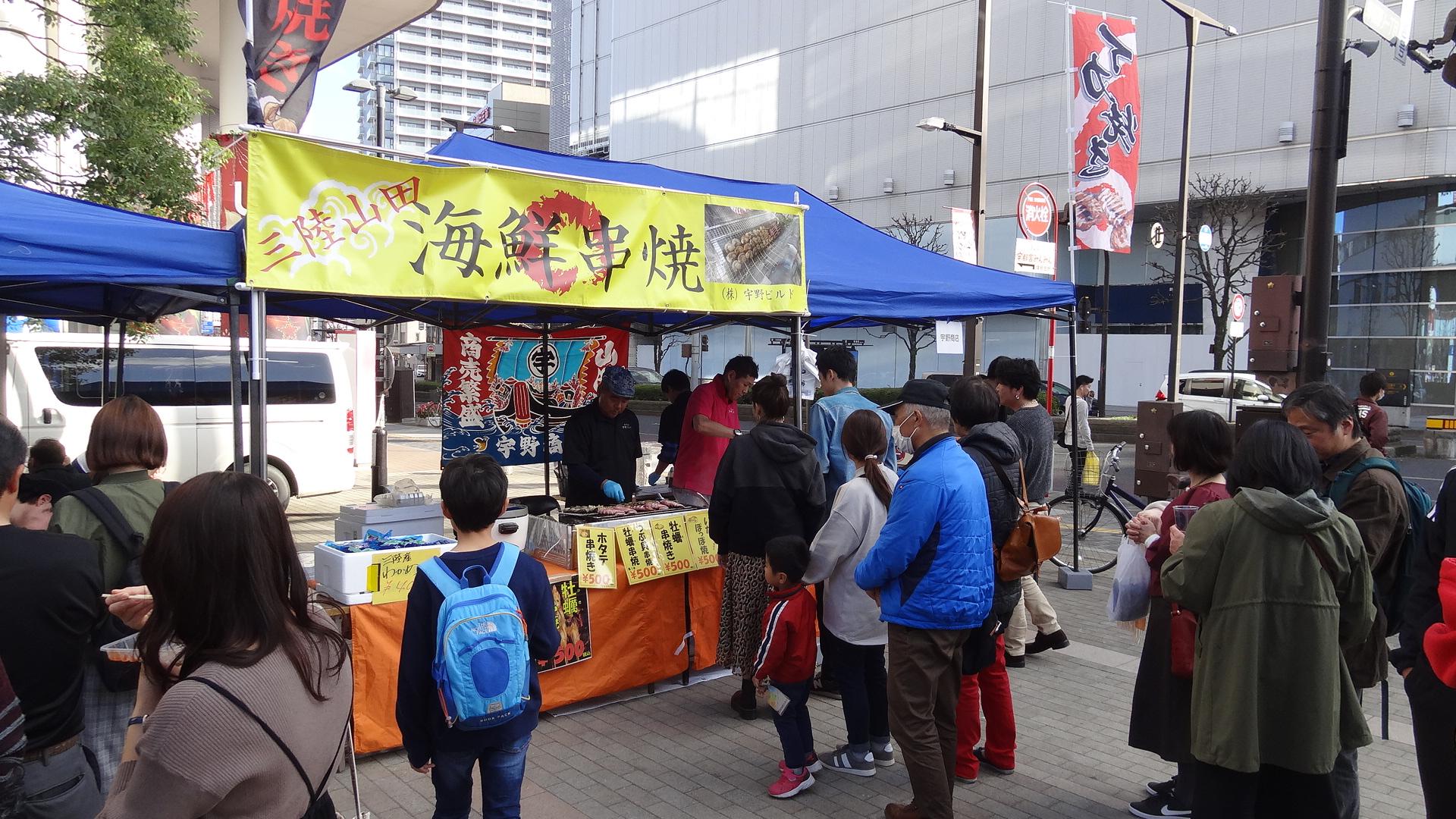 山田町の新鮮な牡蠣ホタテ、つぶ焼きも大盛況
