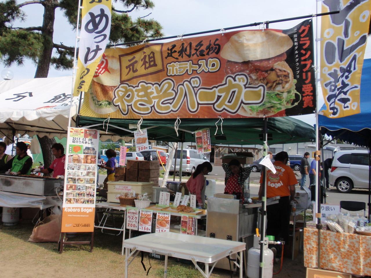 栃木のボランティア団体のブース④
