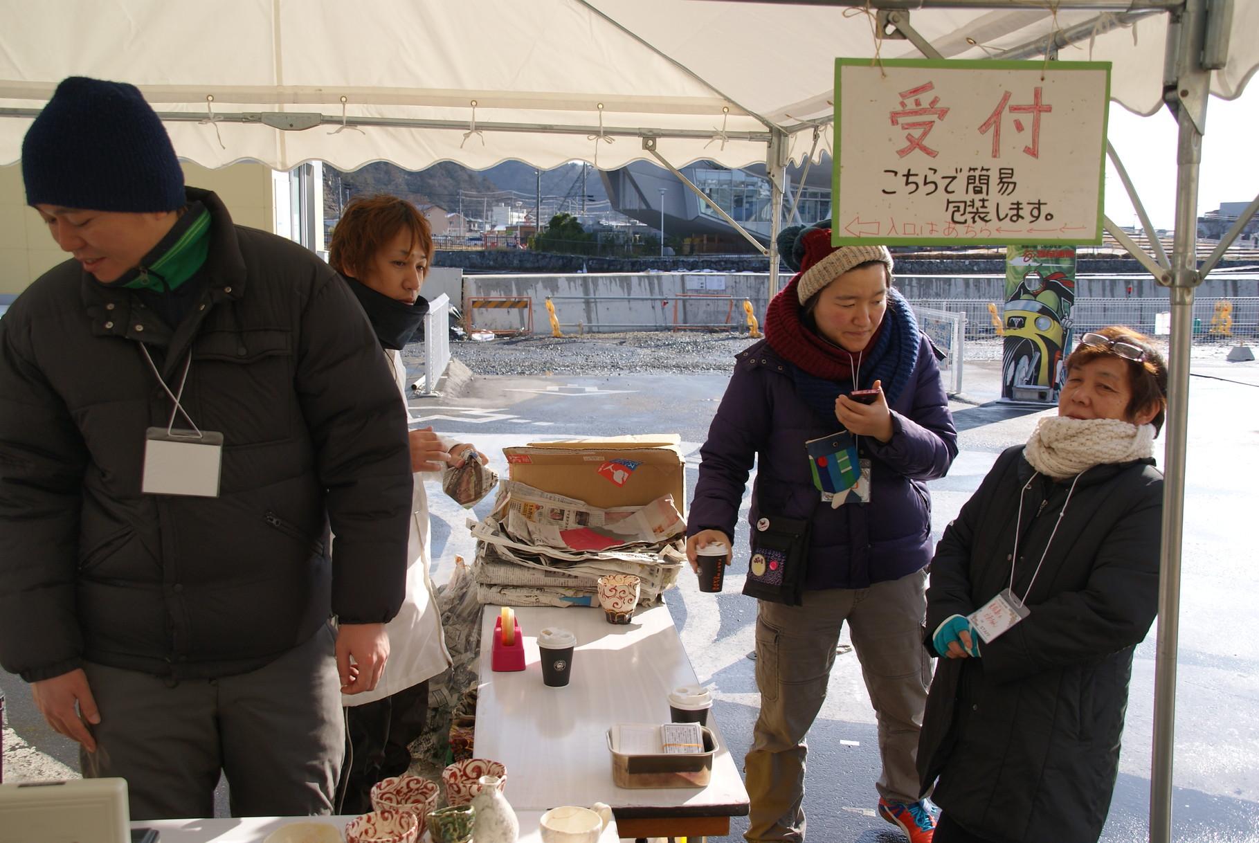 2日目は地元の市nomakiさんと合同開催です