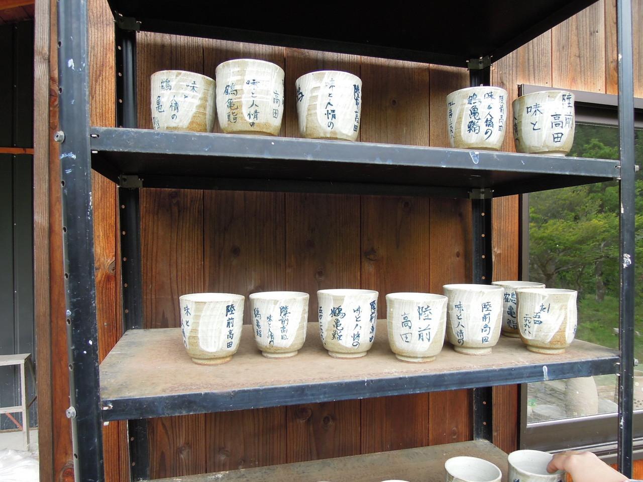 陸前高田鶴亀鮨さんの湯呑も完成。作家の木村さんの湯呑にメンバーで名入れ(同時にお届けします)