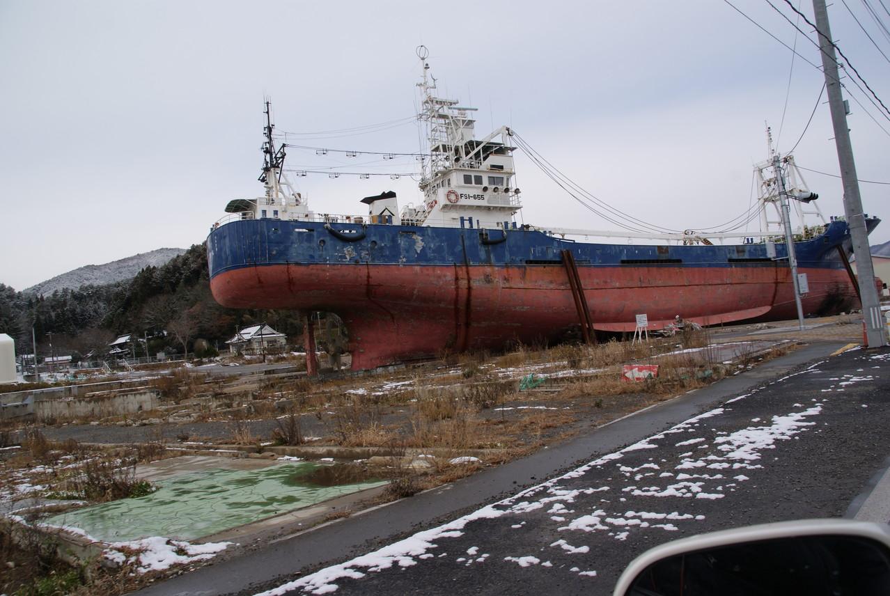 前回見た船はまだそのまま・・・