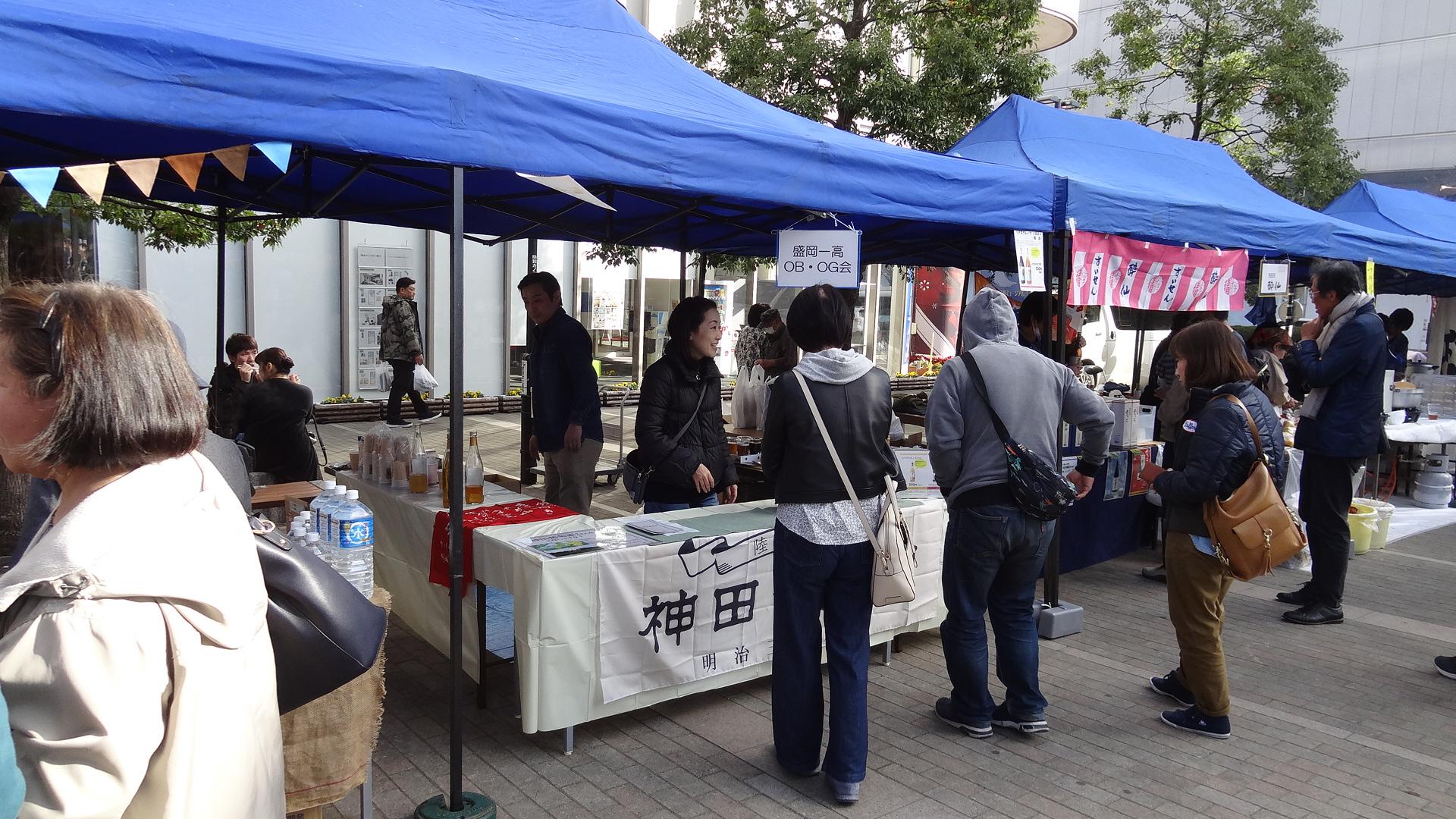 陸前高田のりんご、ぶどうジュース、一高OBOGのメンバーが手伝ってくれました!