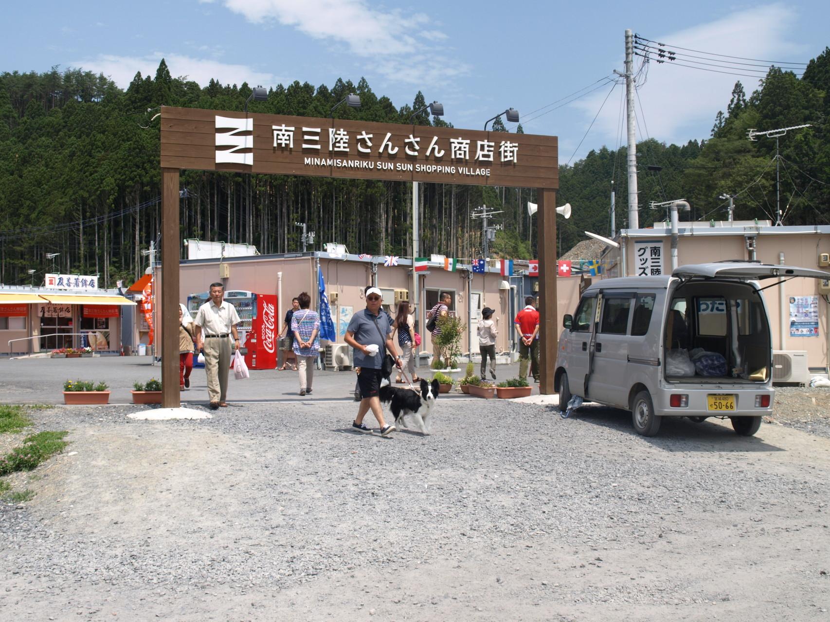 観光客も多く、だいぶ活気が感じられました。
