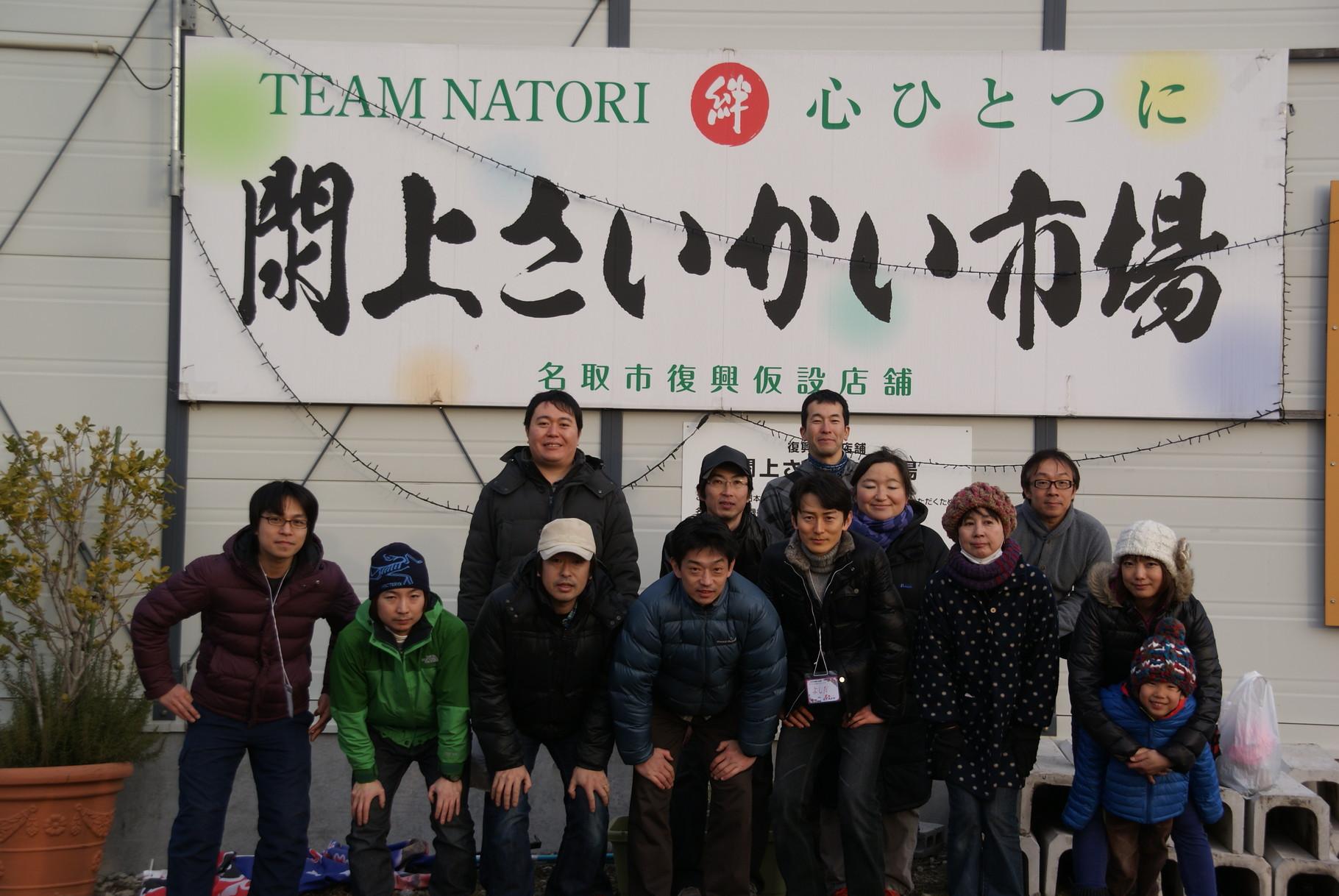 イベント無事終了!手づくり支援プロジェクトメンバー、市場の前にて。