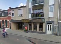 Coffeeshop Shiva Tilburg