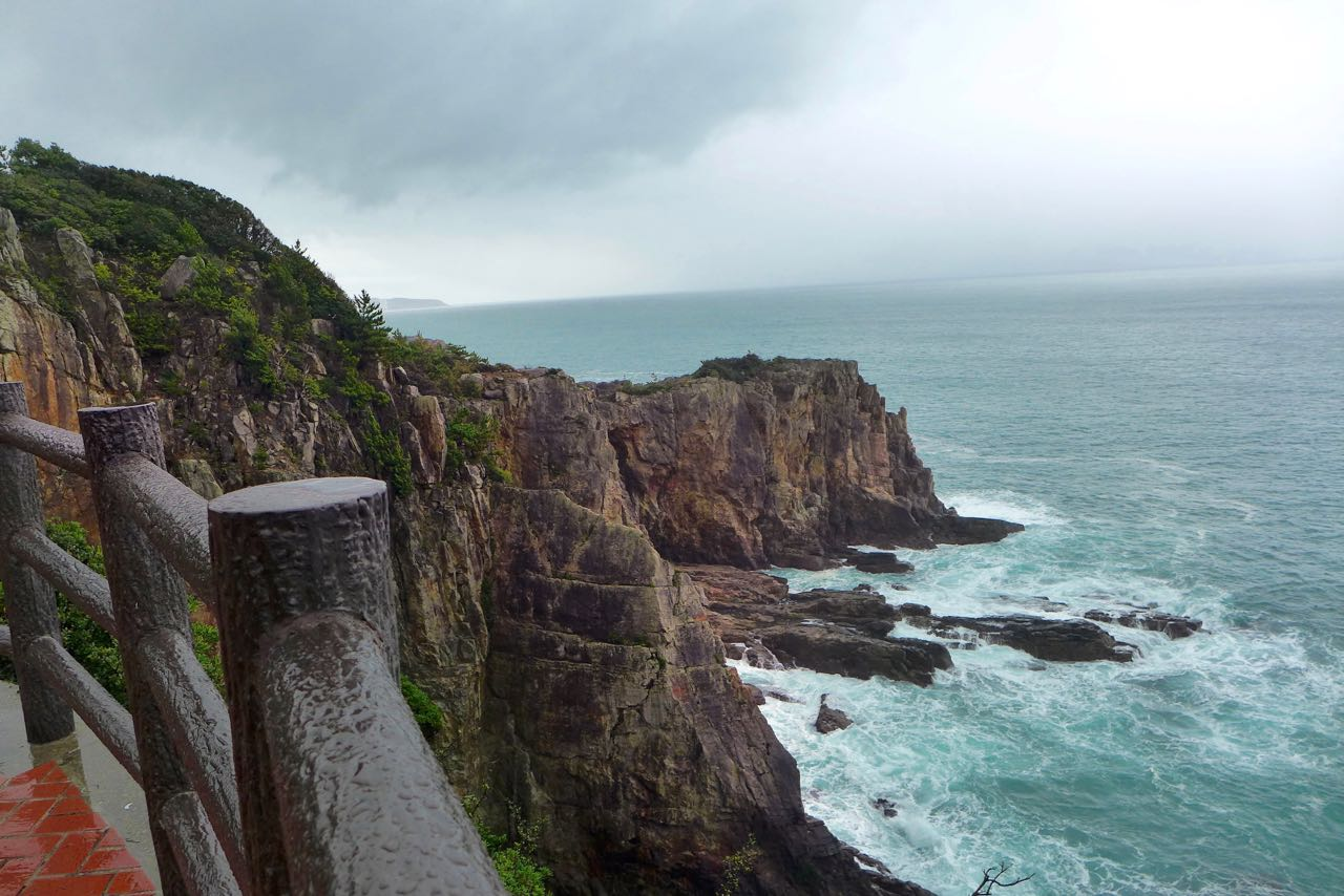 Sandanbeki Cliff & Cave bei Shirahama