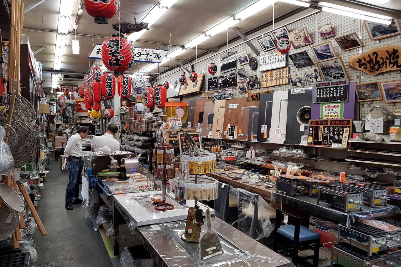 Doguyasuji Shopping Arcade