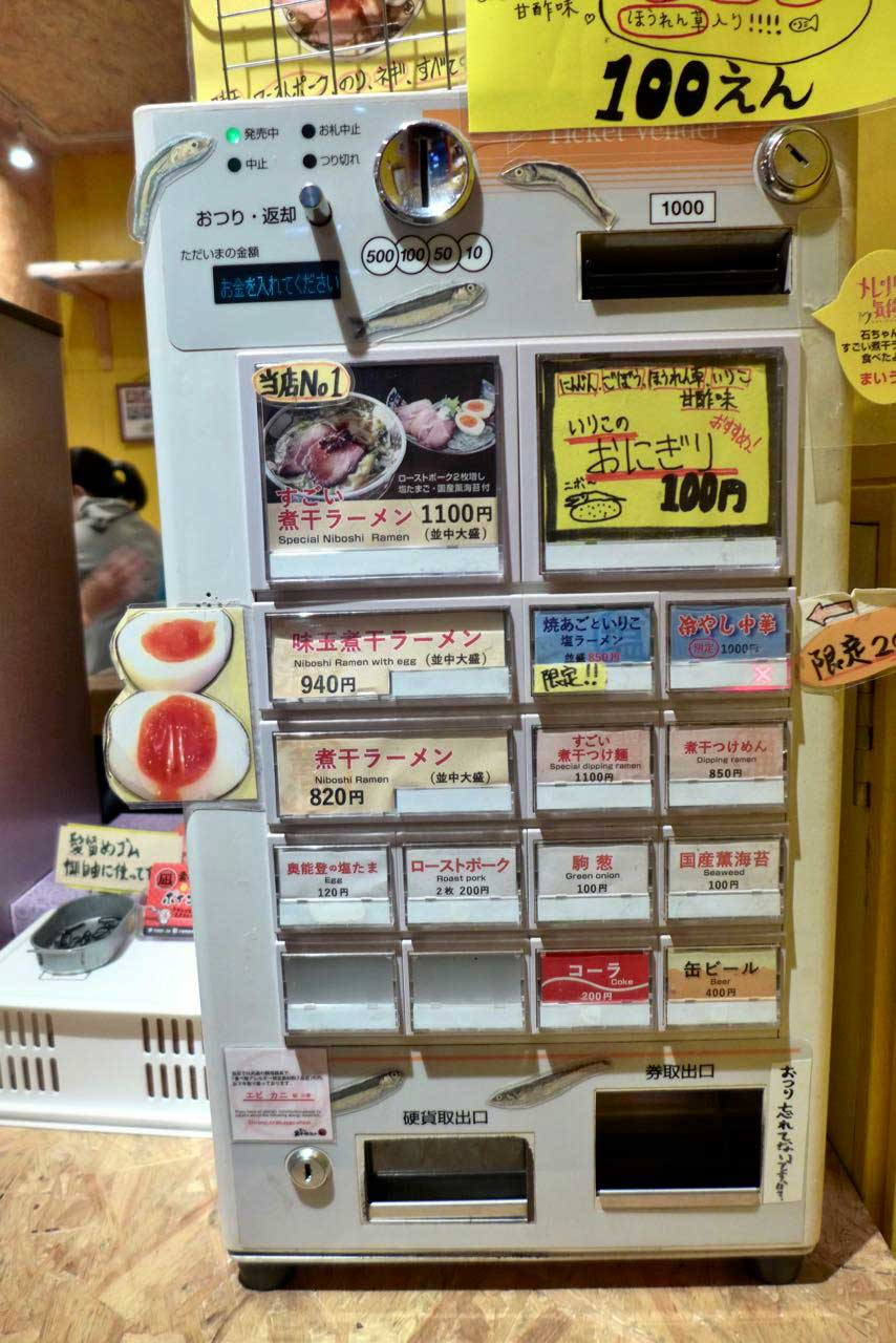 Ramen Shop in Tokio mit Automat 'Vending Machine'
