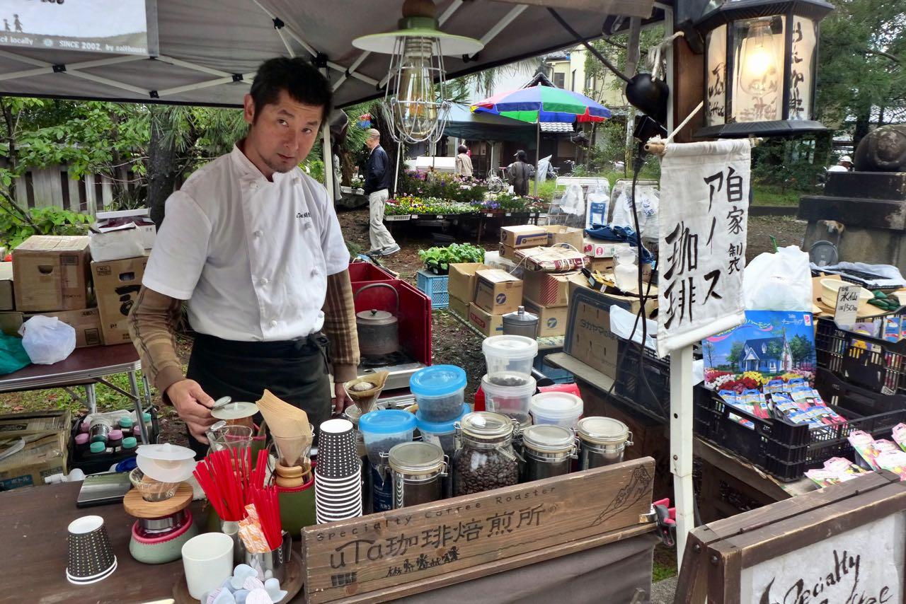 Frisch gerösteter Kaffee, Kyoto Tenjin-san-Flohmarkt