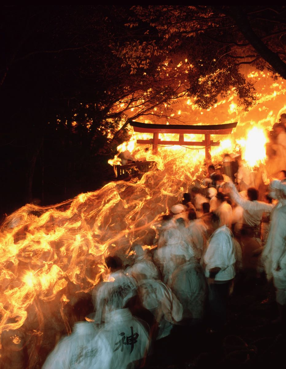Oto Matsuri Festival  Fire-Festivals Japan Travel blog Reisebericht