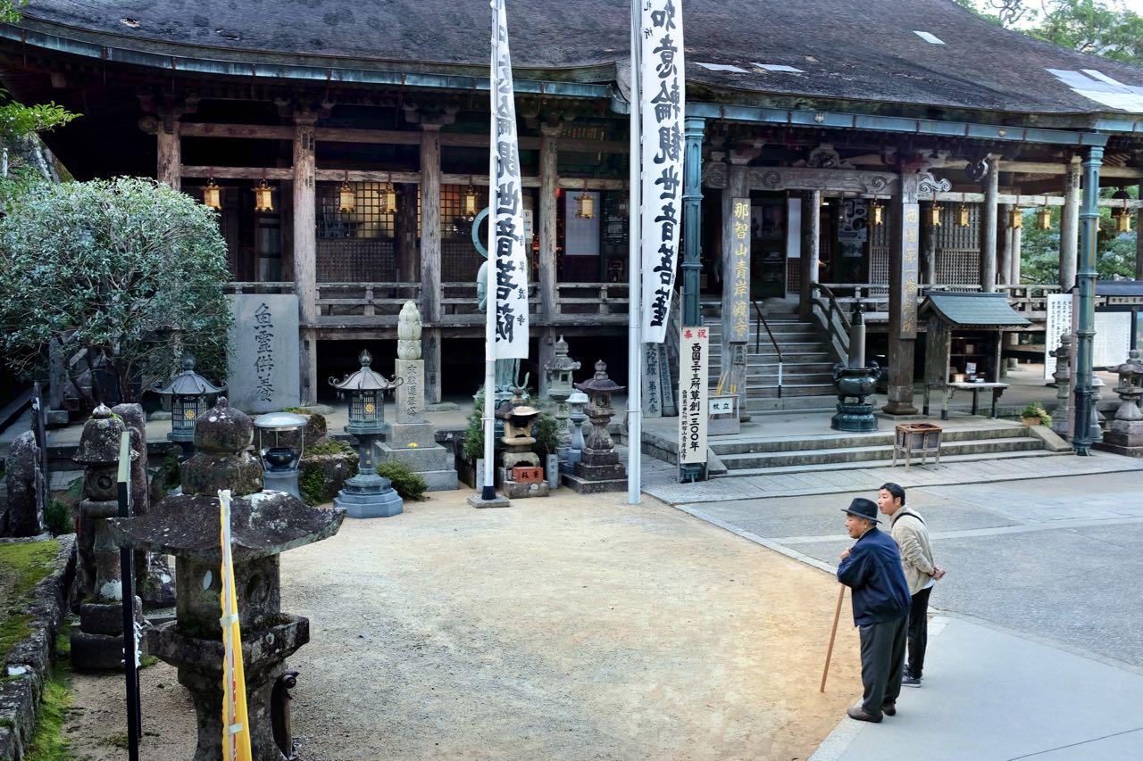 Buddhistischer Tempel Seiganto-ji