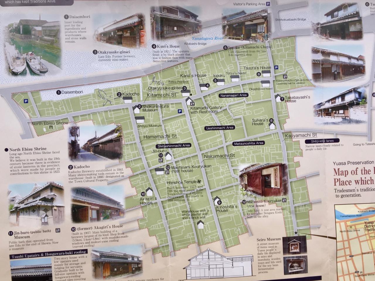 Tourist Map Yuasa in Wakayama