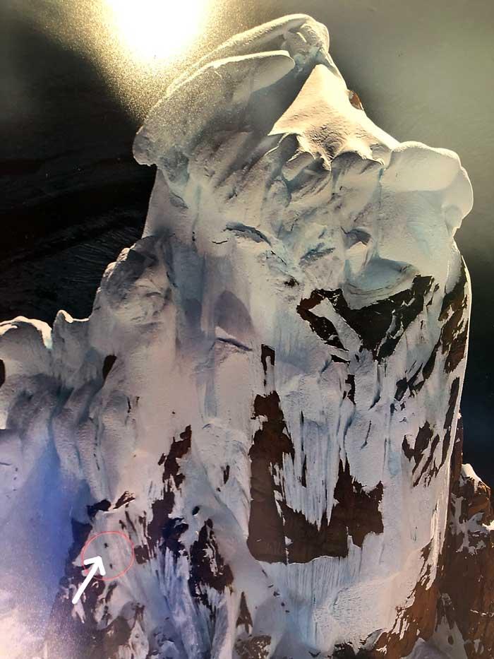 Eispilz des Besteigung Cerro Torre El Chalten