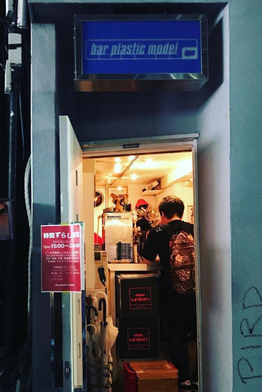 'Bar Plastic Model' im Golden Gai District Shinjuku Tokio