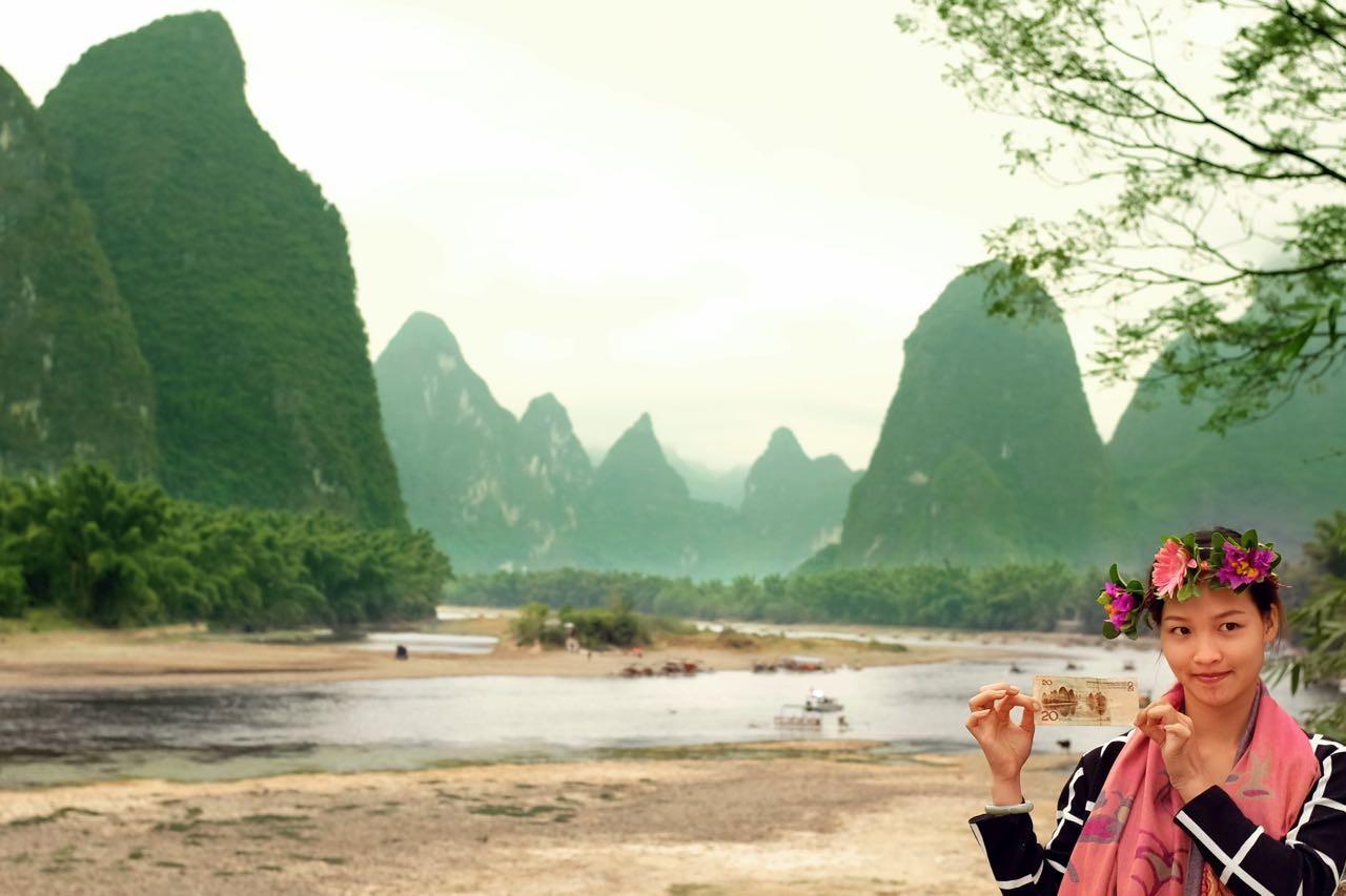 Der 20-Yuan-Geldschein Blick auf den Li-Fluss bei Xingping