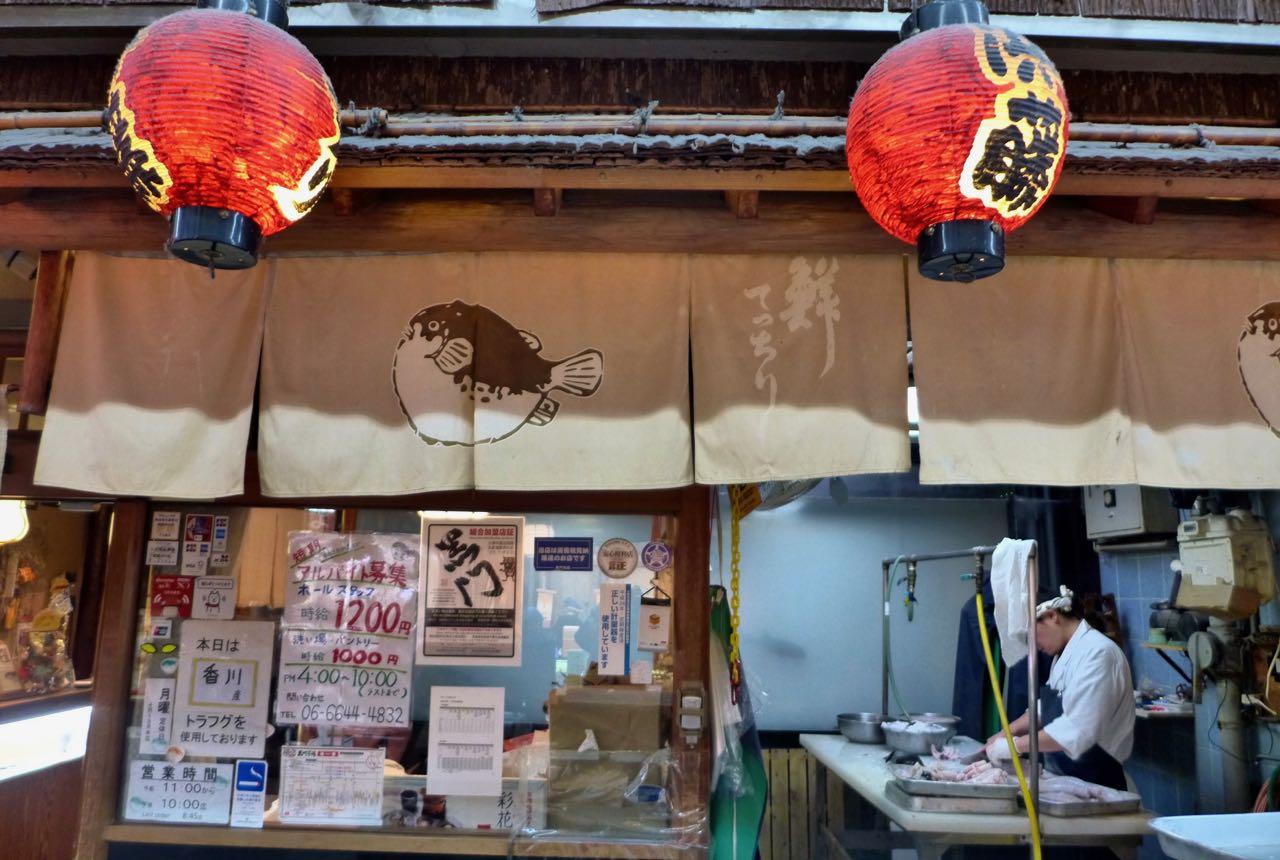 Fugo Restaraunt im Kuromon Ichiba Food Markt Osaka
