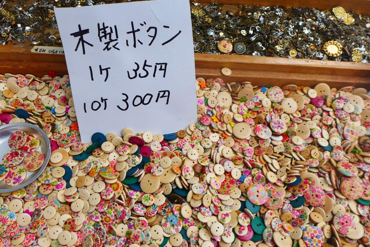 Shopping Tipp Kyoto Tenjin-san-Flohmarkt