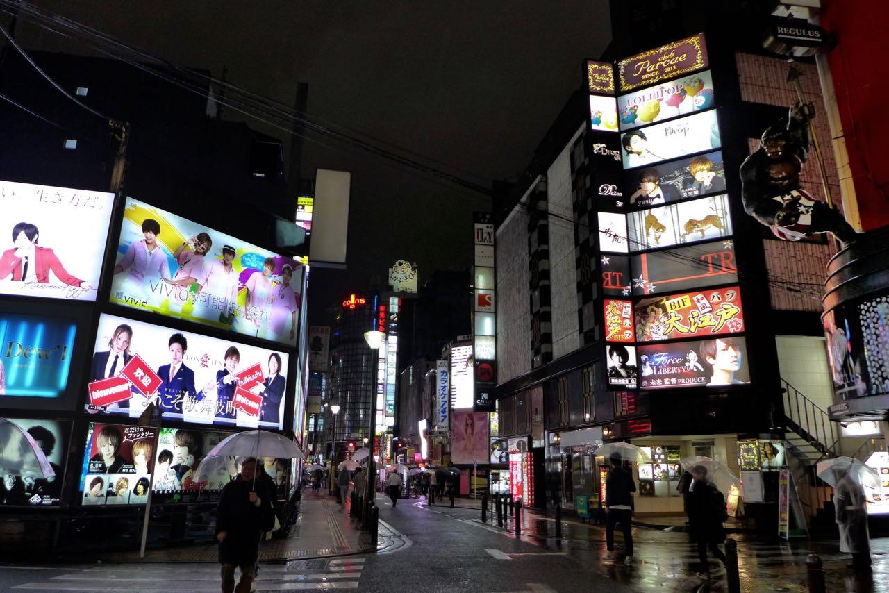 Host Bars von Shinjuku, Tokio Nachtleben
