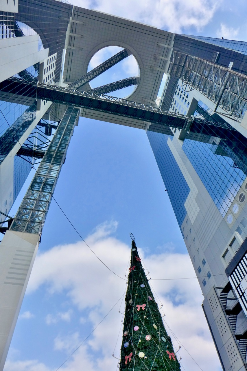 Hochhaus Highlight Umeda Sky Building Osaka