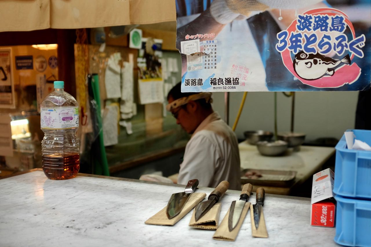 Fugo-Meister und sein Werkzeug – Kuromon Ichiba Food Markt Osaka