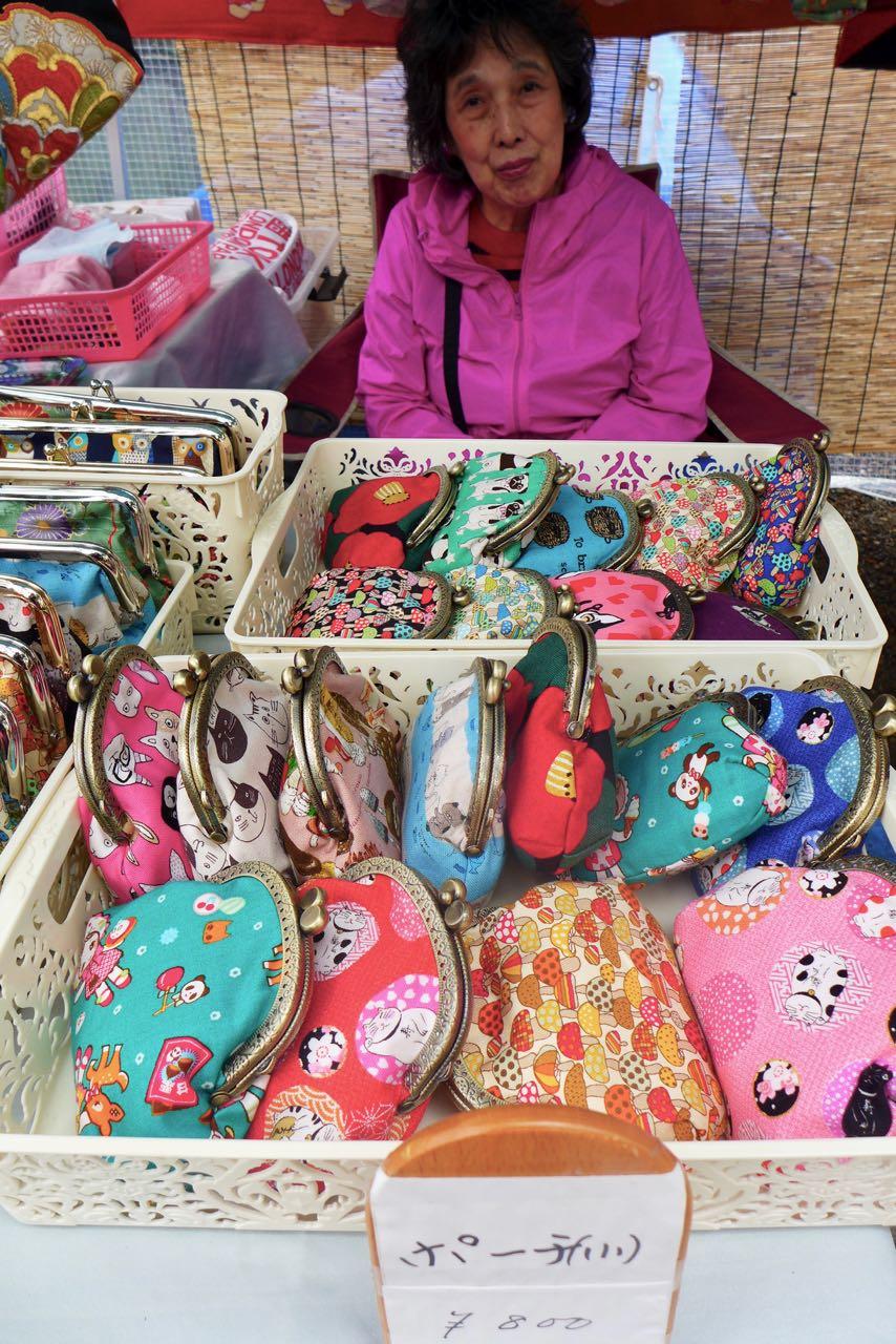 Bunte Börsen, Kyoto Tenjin-san-Flohmarkt