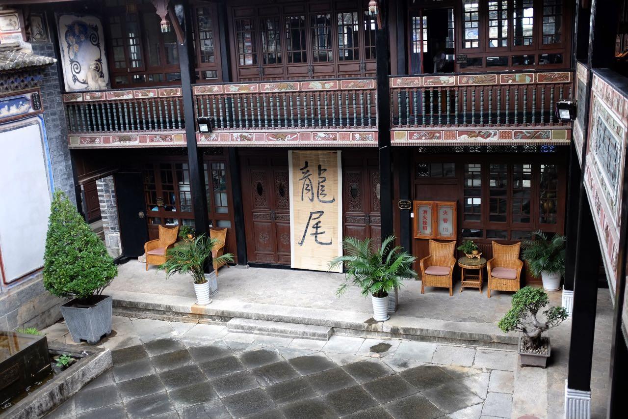 Innenhof zur Bar