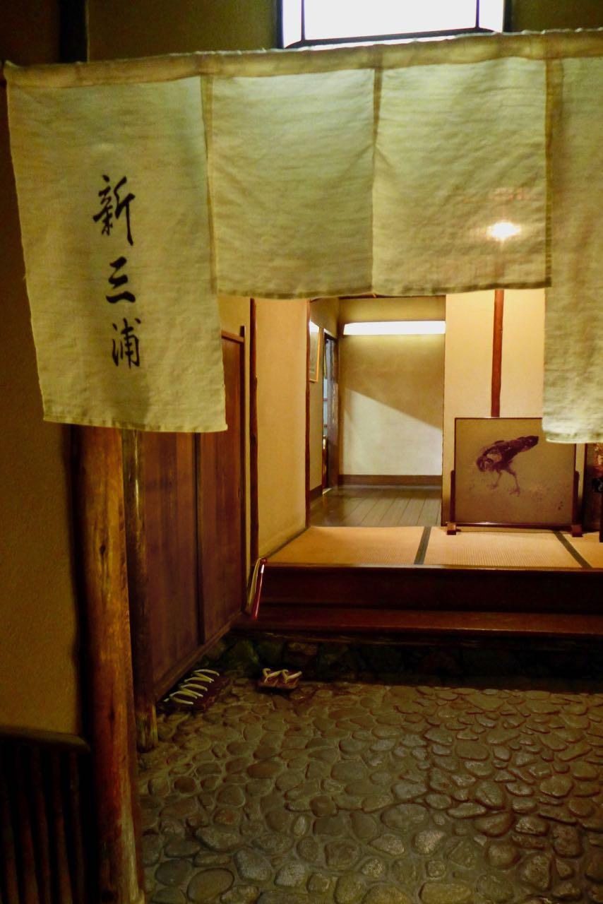 Abendspaziergang durchs alte Gion Viertel in Kyoto
