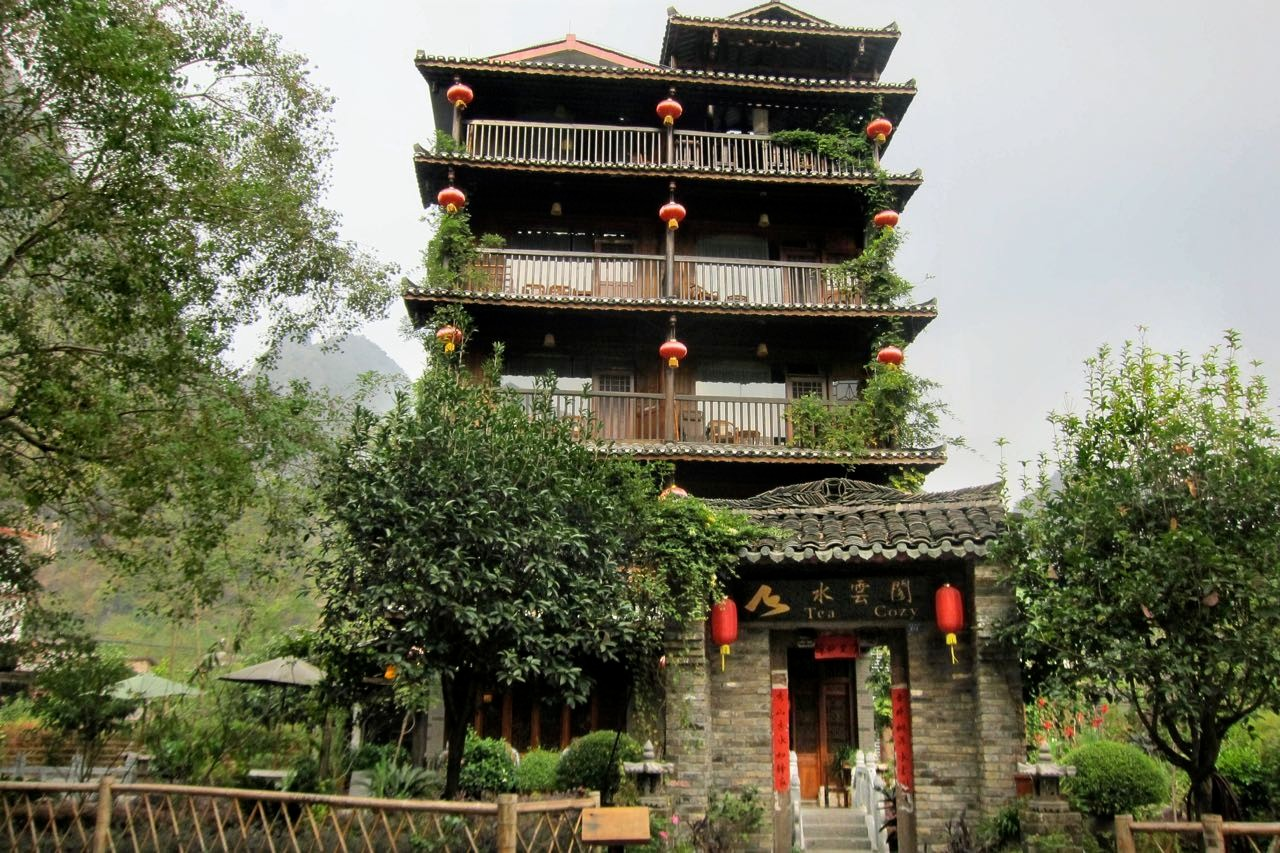 Yangshuo Tea Cozy Hotel