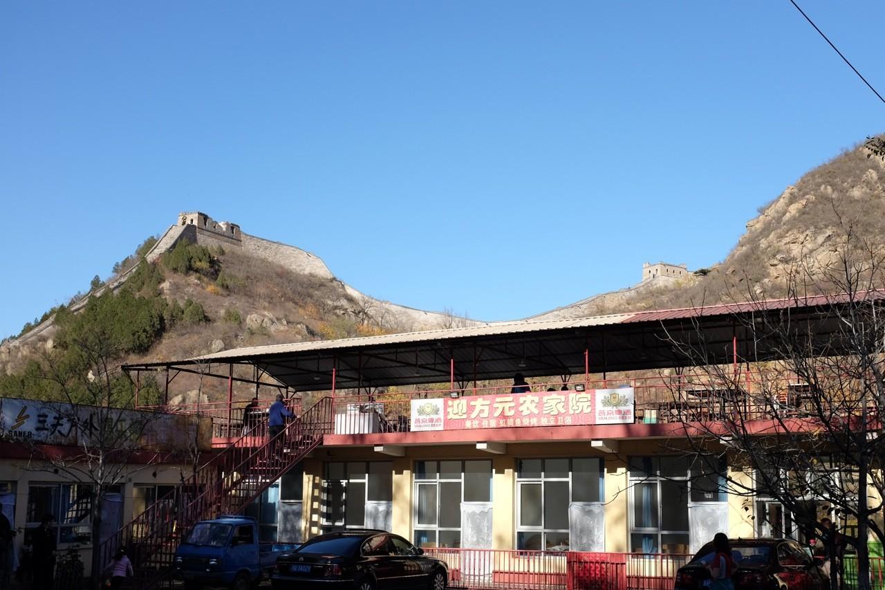 Das Restaurant Yiantangyuan an der Großen Mauer kann ich nur empfehlen