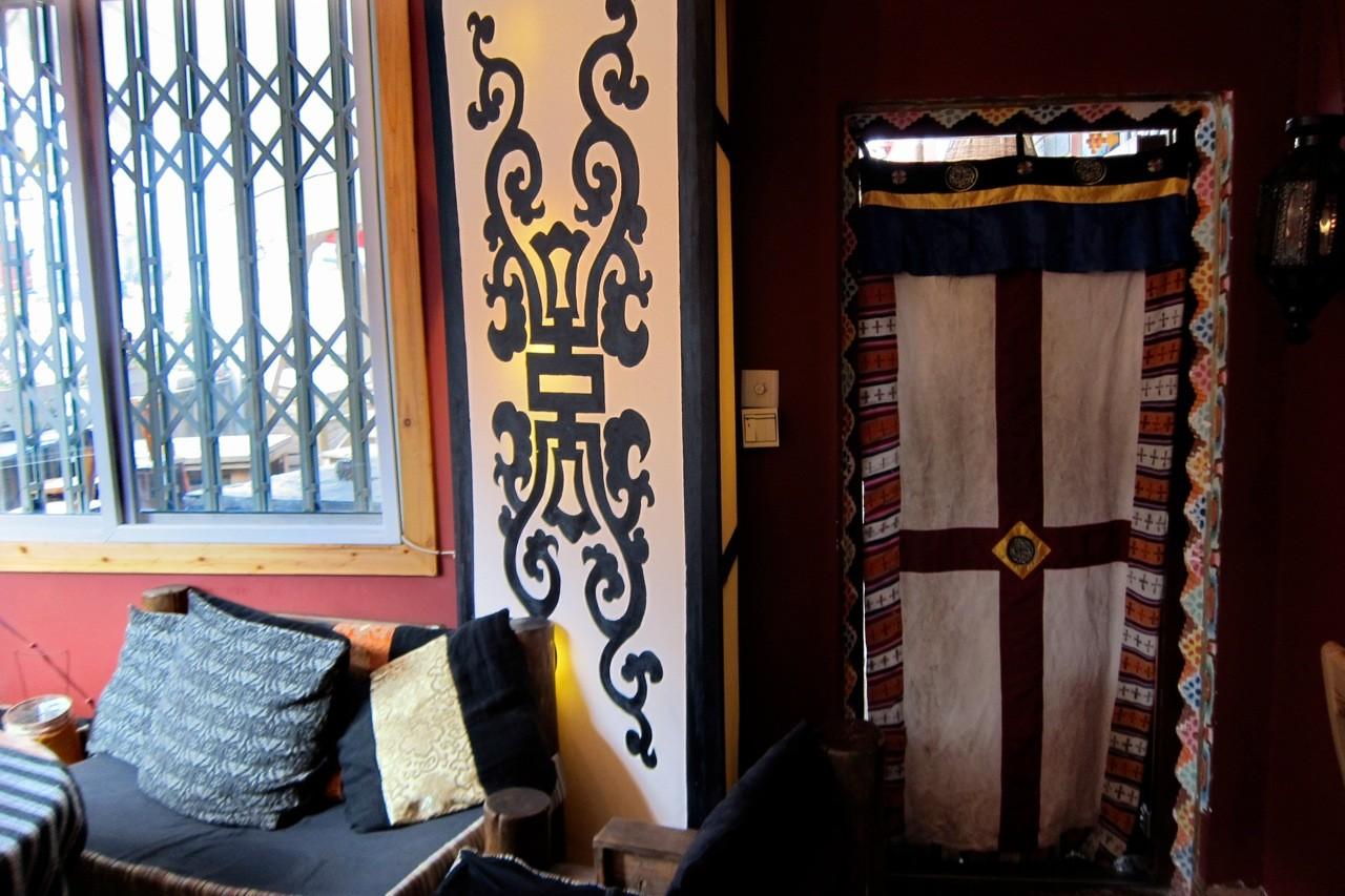 Zhilam Hostel im Kangding