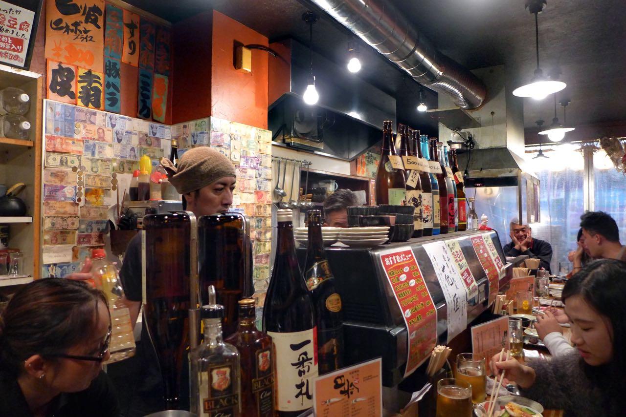 Gappo Izakaya in Osaka