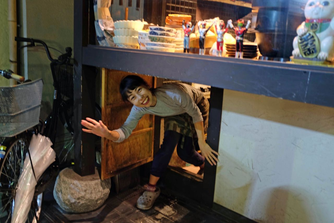 Verabschiedung im Restaurant 'Nakashimaya' in Kyoto