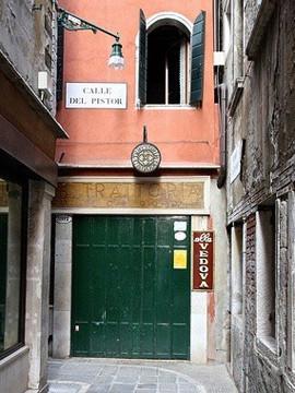"""Restaurant Ca D'Oro, """"Alla Vedora"""" Venedig"""