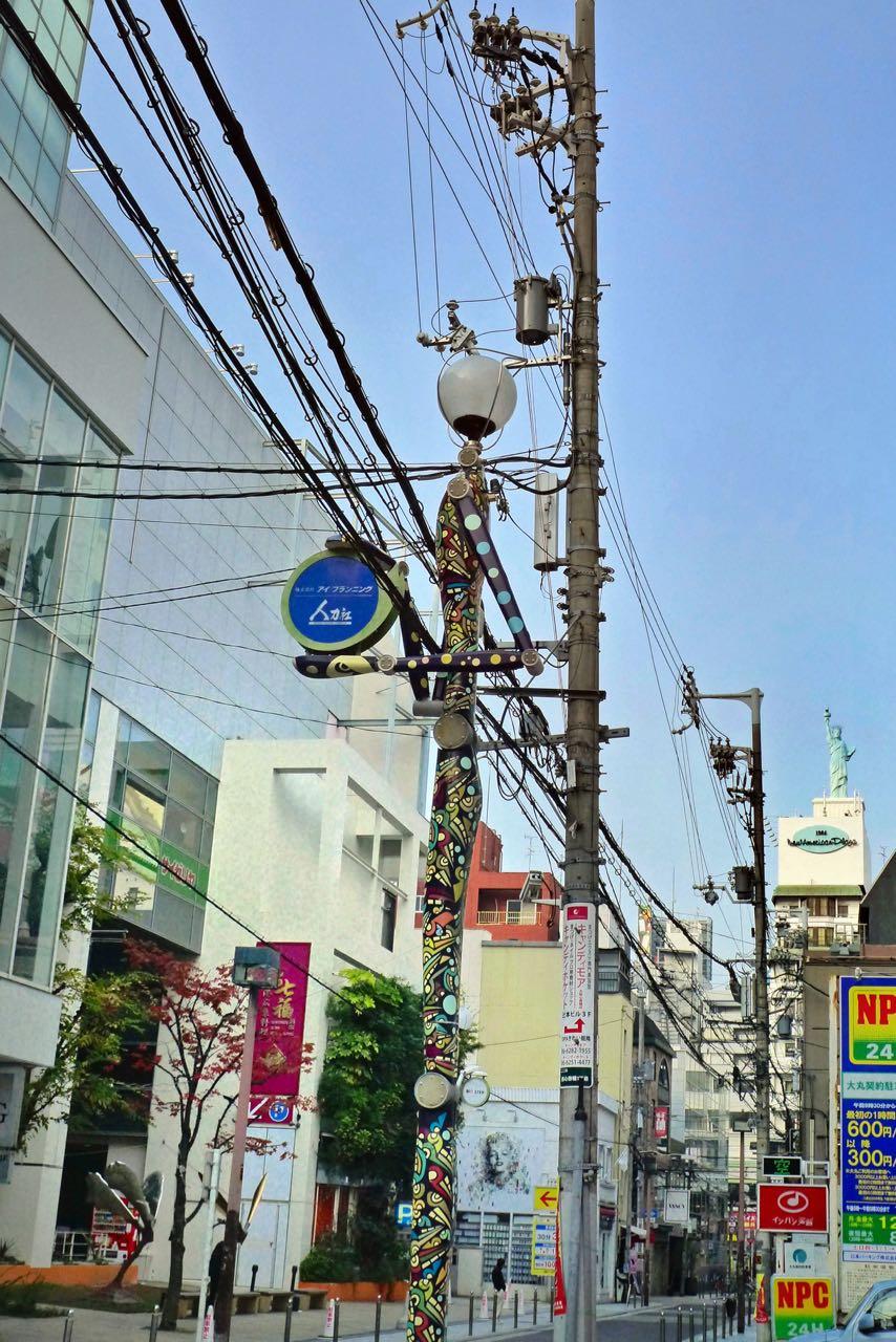 Straße in Amerika-mura Osaka