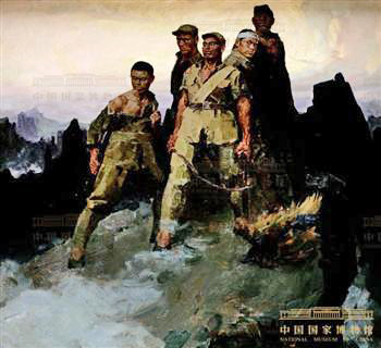 Gemäldegalerie, China National Museum Peking