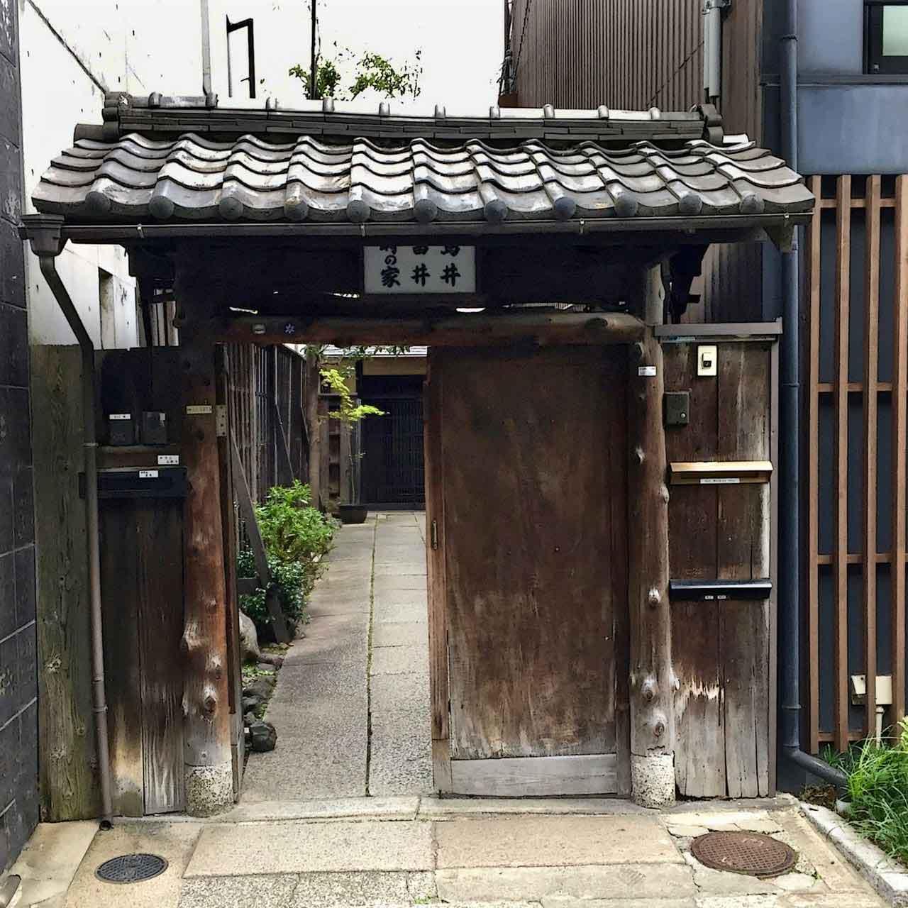 Schmaler Eingang zum Izumiya-cho Machiya Haus in Kyoto (Iori Machiya)