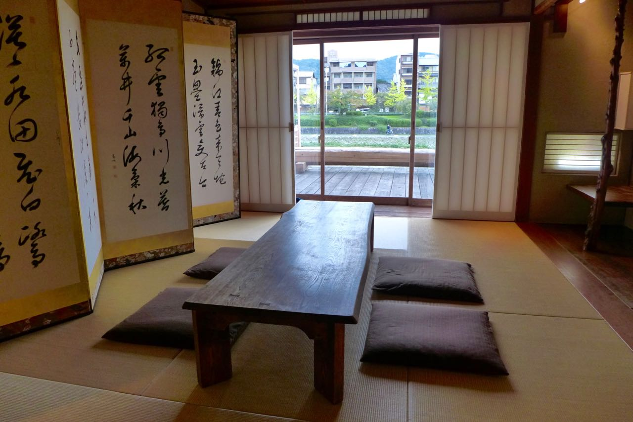 Wohnraum zum Fluss (Iori Machiya Kyoto)