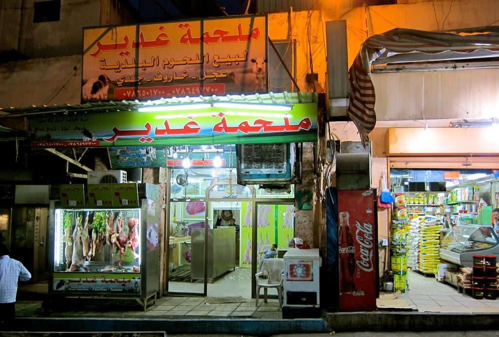 Abendspaziergang durch Aqaba