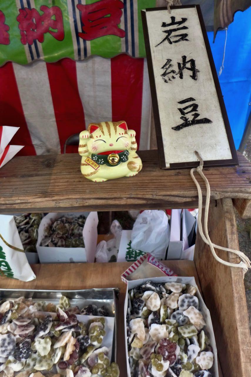 Handgemachte Süßigkeiten  / Kyoto Tenjin-san-Flohmarkt im Kitano Tenmangu-Schrein