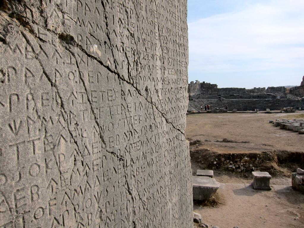 Xanthos längste lykische Inschrift, Unesco Weltkulturerbe