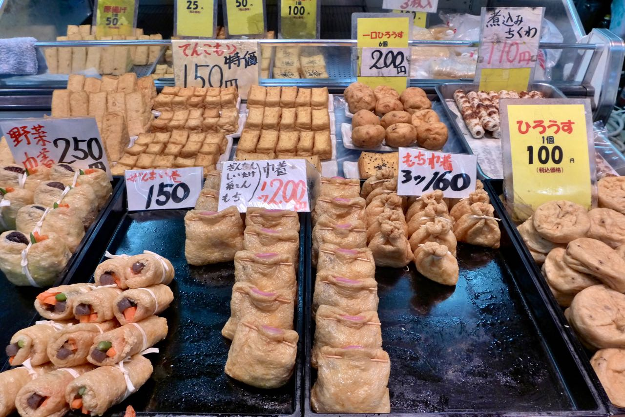 Tofu Spezialitäten vom Kuromon Ichiba Food Markt Osaka