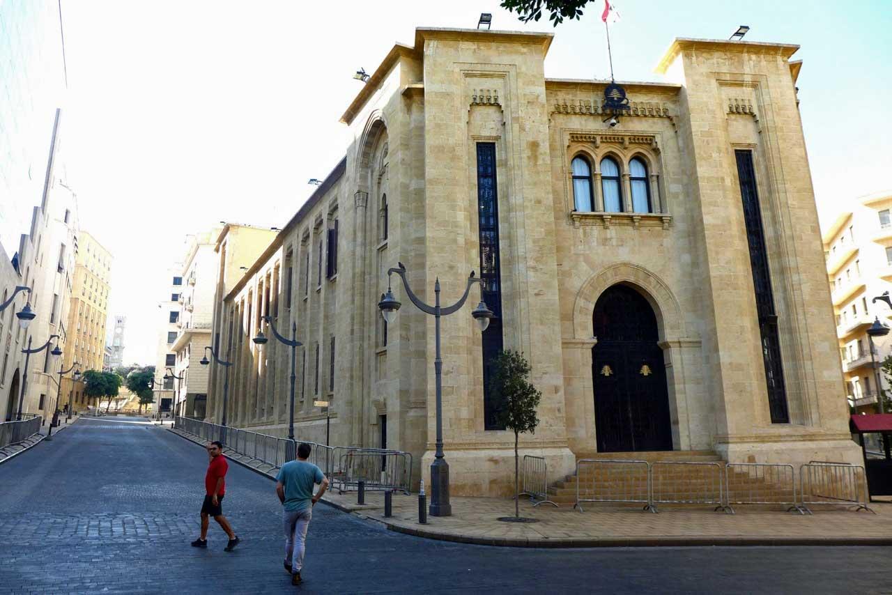 Parlamentsgebäude Beirut