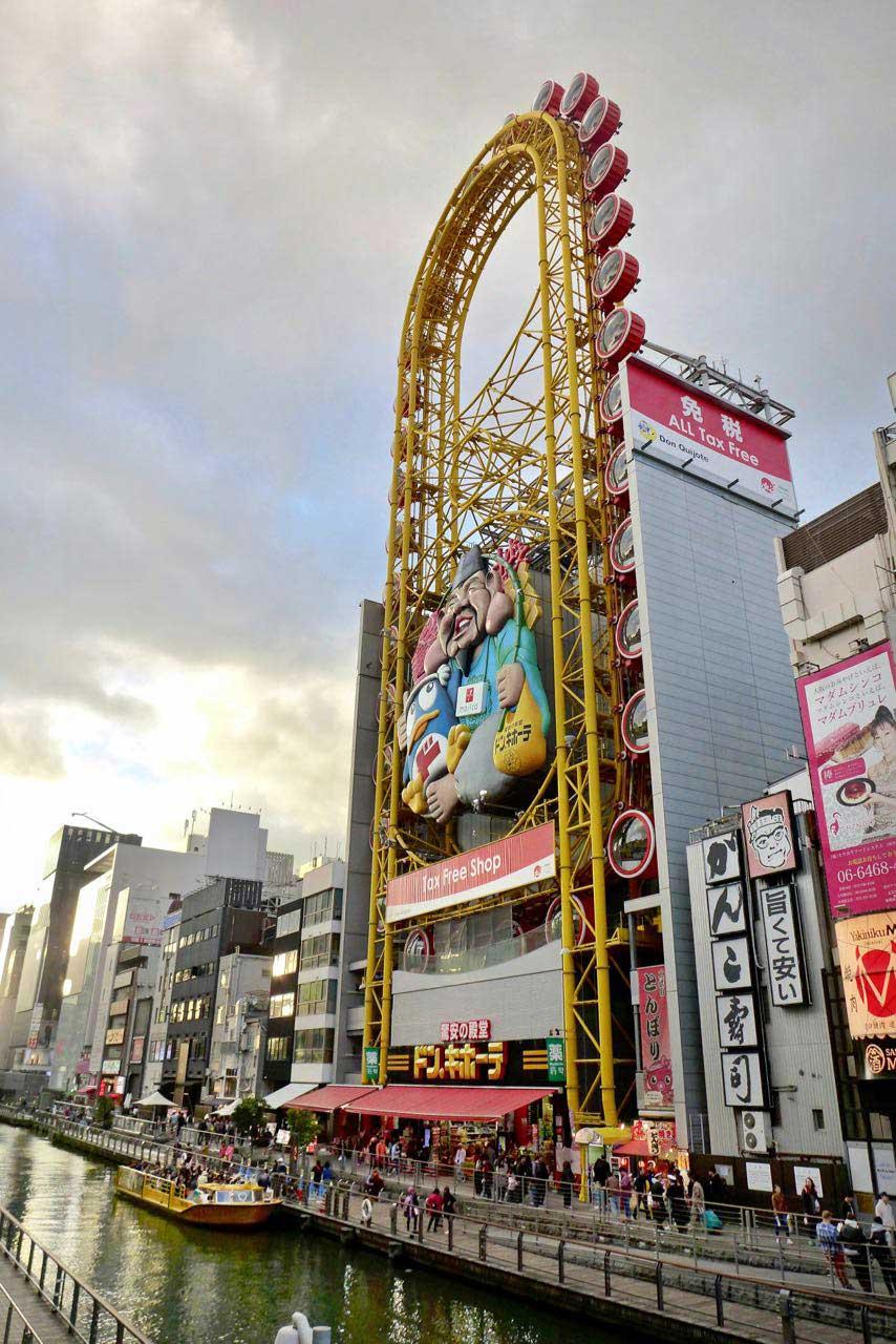 Osaka Don Quijote Tower Riesenrad – big Ferris Wheel