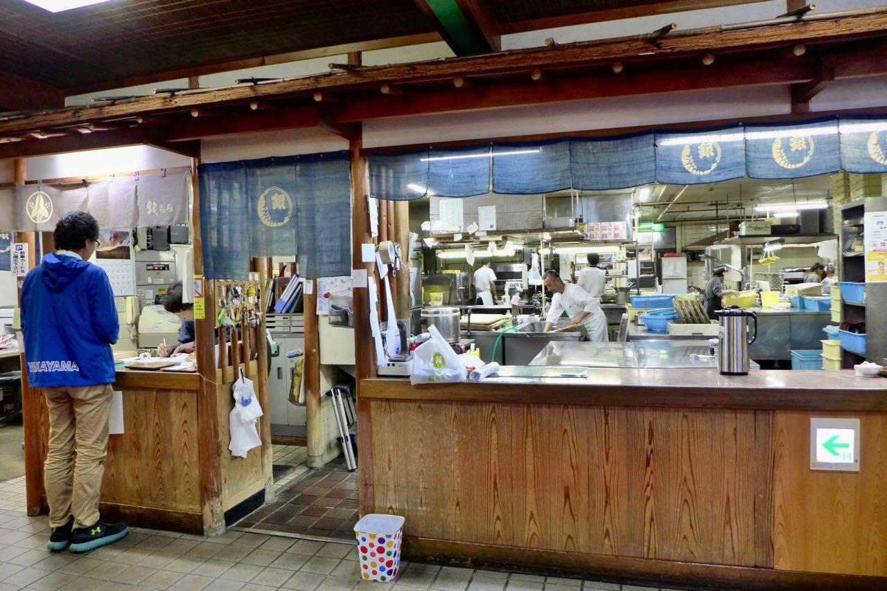 Ein Traditionsrestaurant Ginchiro Honten, in Tanabe