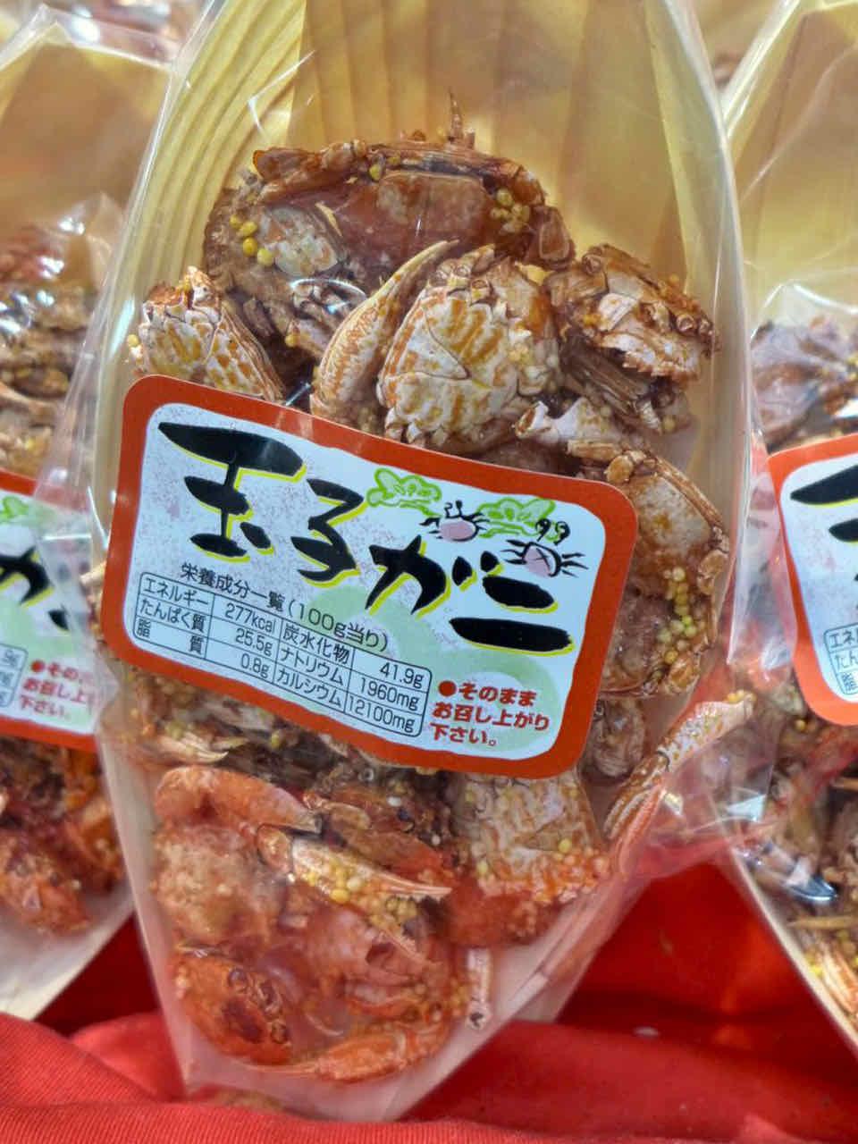 Minikrebse Snack Kuromon Ichiba Sea Food Market Osaka
