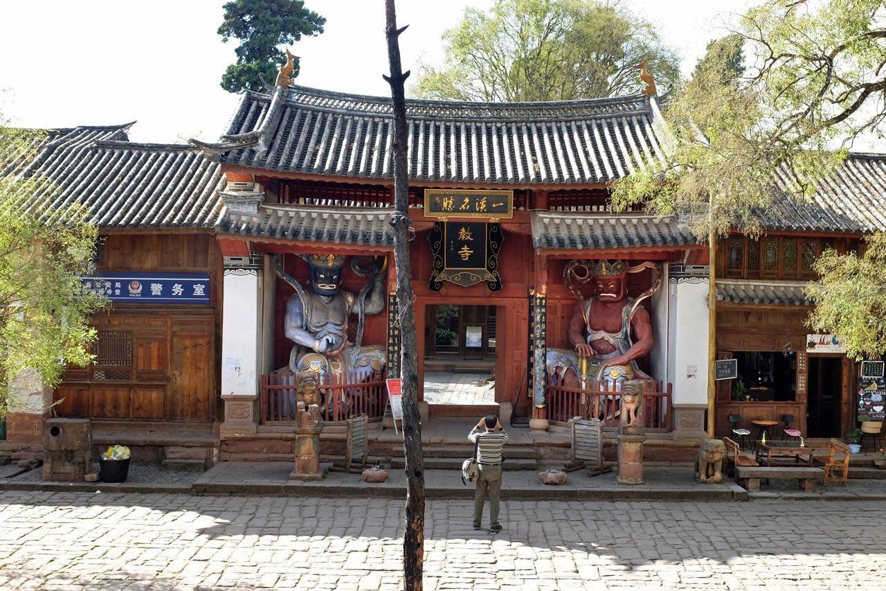Buddhistische Xingjiao Tempel aus der Ming-Dynastie, Shaxi Marktplatz