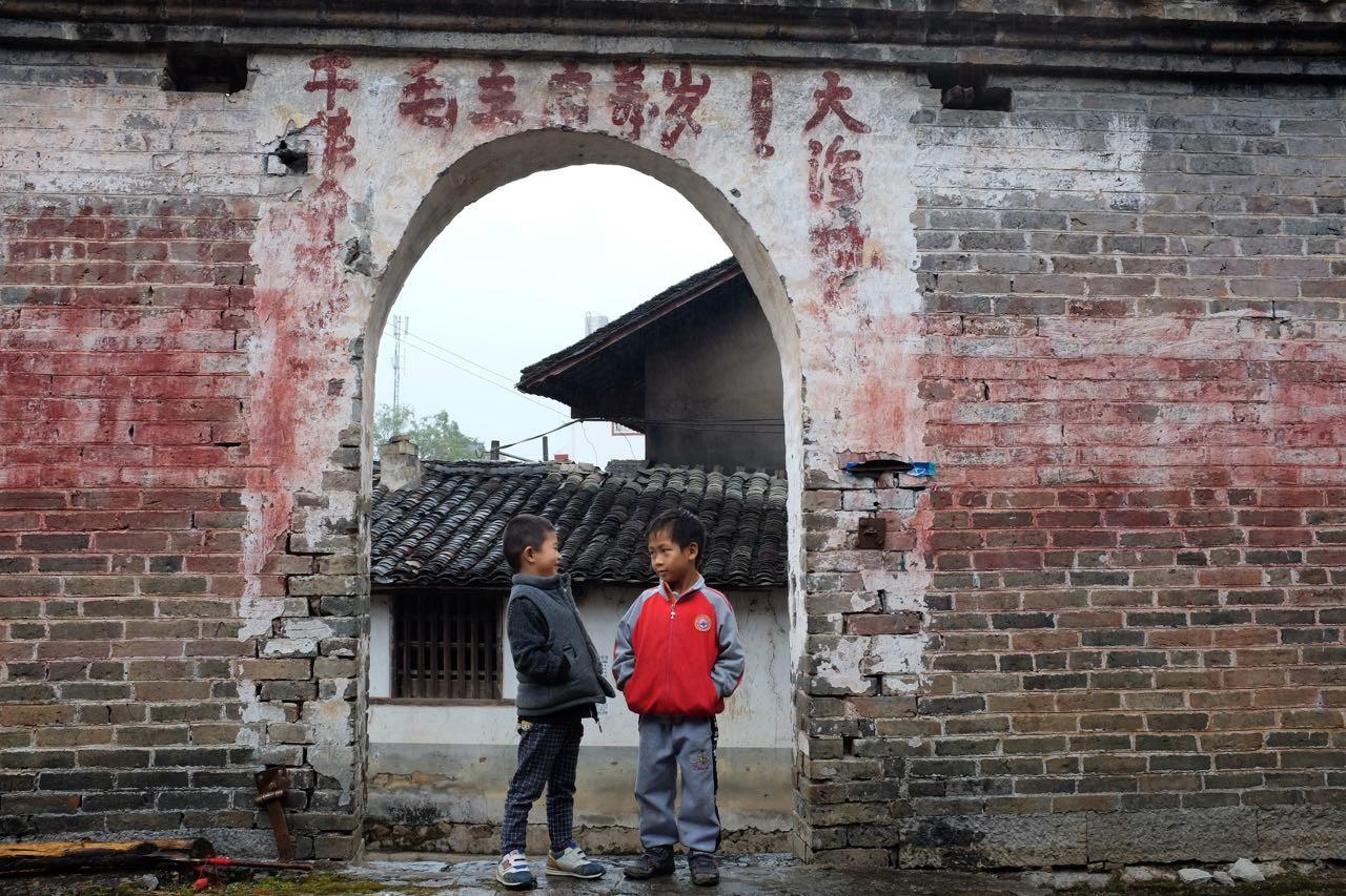 Yangshuo Ausflug ins Dorf Langzi