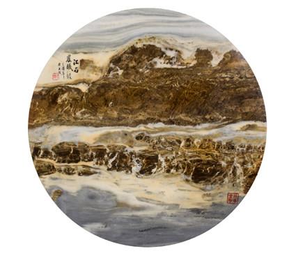 Einem Gemälde gleich, der Marmor von Dali
