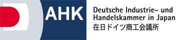 Experten-Tipps für deutsch-japanische Teams